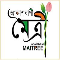 AIR Akashvani Maitree