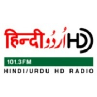 CMR Hindi FM Radio