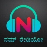 Namm Radio Gulf FM