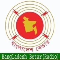 Radio Bangladesh Betar 100.0 FM