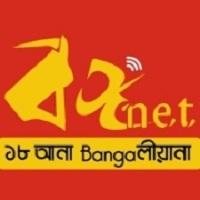 Radio Hindi International RHI