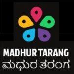 Radio Madhur Tarang