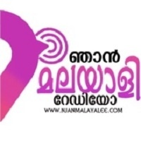Radio Njan Malayali MIX