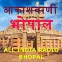 All India Radio AIR Bhopal